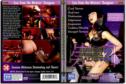 Sensual Oriental Sadist 2
